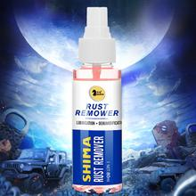 Rust Remover Door Window Rust-proof Lubrication Dehumidification Cleaning Maintenance Home Inhibitor