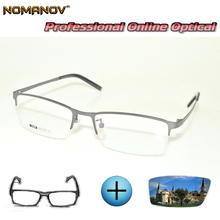 Custom Made Prescription Glasses Optical Photochromic Myopia Reading Titanium Business Simplicity Frame Men Lady