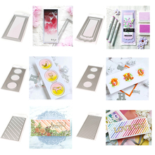 Metal Cutting Dies Rectangle Frame Stencil For DIY Scrapbooking Embossing Paper Card Die Cuts Photo Album Making Craft New Style