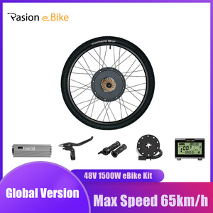 "Image 1 - Elektrikli bisiklet dönüşüm kiti V fren 26 ""bisiklet arka tekerlek 1500W 48VHub Motor PASIONEBIKE"