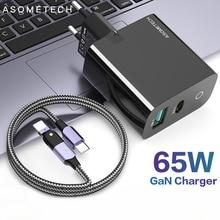 Gan-Charger Type-C Samsung Laptop iPhone Portable 65W Qc 4.0