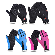 Зимние теплые перчатки унисекс с сенсорным экраном для велоспорта, велосипеда, лыжного спорта, кемпинга, пешего туризма