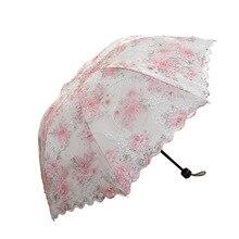 Kocotree 2019 New Arrival Lace Rain Sun Umbrella Women Fashion Arched Princess Umbrellas Female Parasol Creative Gift