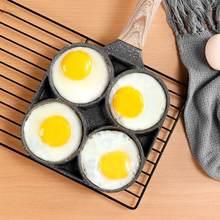 2021 Новый 4 отверстия сковорода для омлета бургера яйцо ham