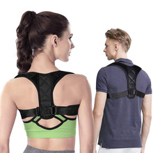 Drop Shipping New Posture Corrector & Back Support brace Cla