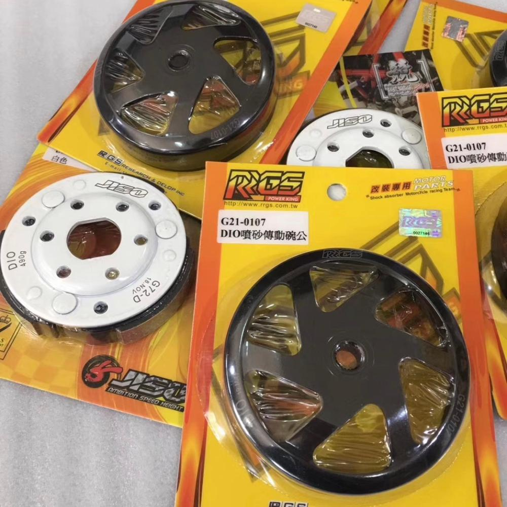 DIO50 Clutch Kit JISO AF18 AF28 Racing Tuning Clutch Bell Pads Motorcycle Clutches And Clutch Dio 50 Parts