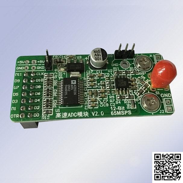 High Speed AD Module AD9226 Module Parallel 12-Bit AD 65M Data Acquisition FPGA Development Board
