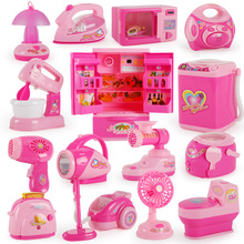 Pretend Toy Appliances Simulation Play-House Girls Early-Education Mini Boys Furniture