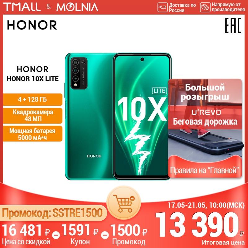 Смартфон HONOR 10X Lite 4+128 ГБ ,Быстрая зарядка 22,5 Вт,NFC[Ростест, Доставка от 2 дней, Официальная гарантия] Molnia