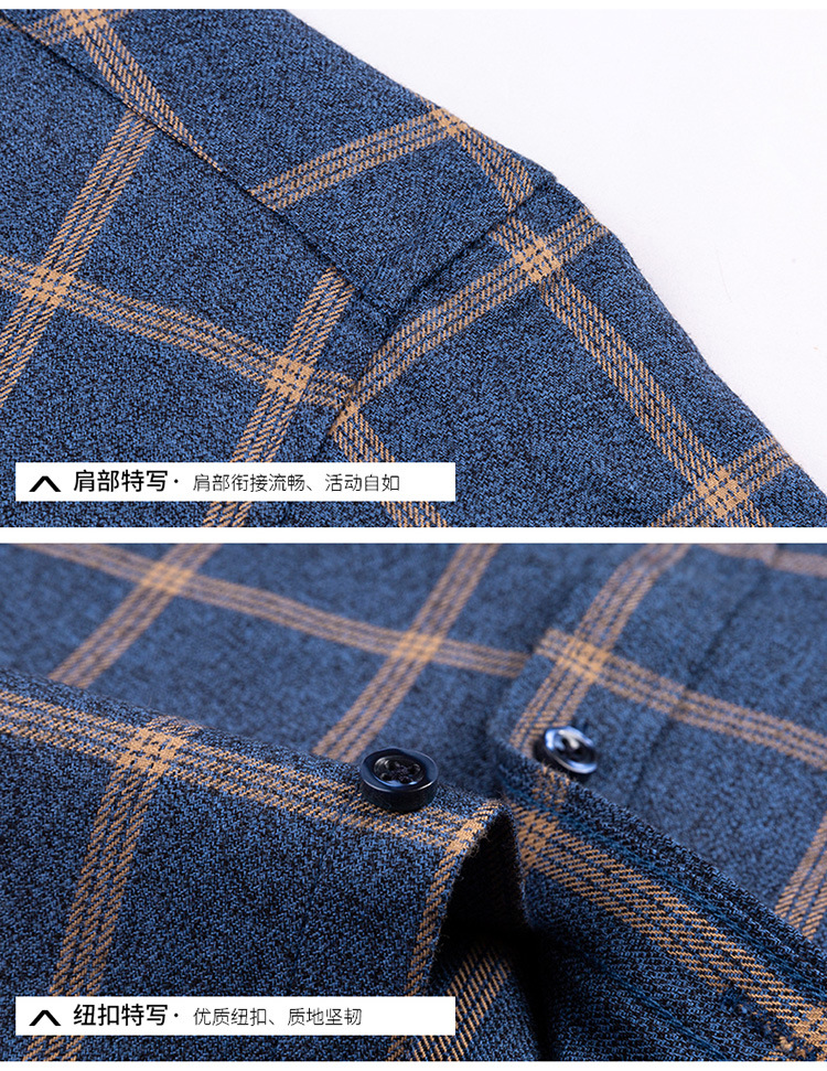 100% Pure Cotton 7XL 6XL Long Sleeve Shirt Plaid Business Slim Fit Shirt Men Casual Korean Clothes Oversized Button Up Shirt