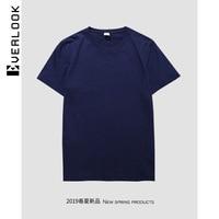 El Men'S Wear 2019 Summer New Products Men's Solid Color Cotton Oversize Loose MEN'S Round neck Short sleeved T shirt