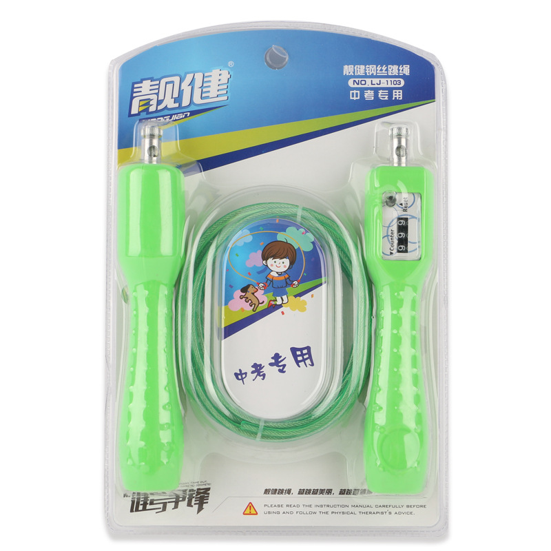 Steel Wire Count Jump Rope Primary School STUDENT'S The Academic Test For The Junior High School Students Training Only Jump Rop