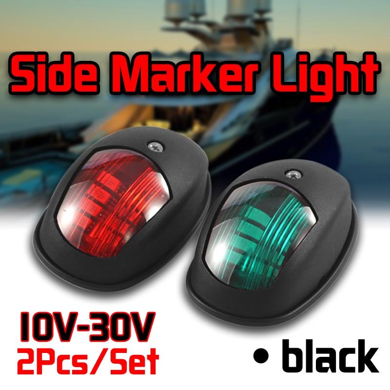 2Pcs/Set 10V-30V Universal ABS LED Navigation Light Signal Warning Lamp Signal Lamp For Marine Boat Yacht Truck Trailer Van 5