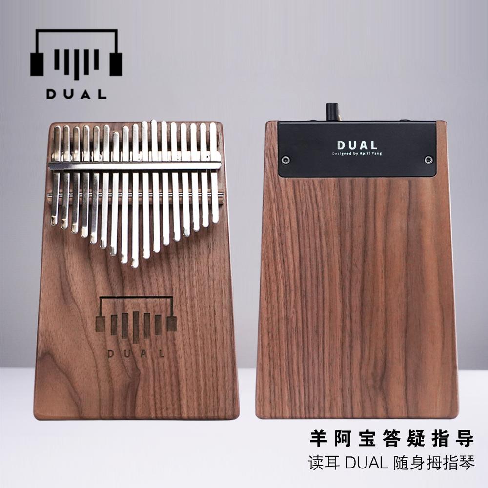 Двойной калимба D1, разработанный April Yang, сумка kalimba и листовая музыка бесплатно
