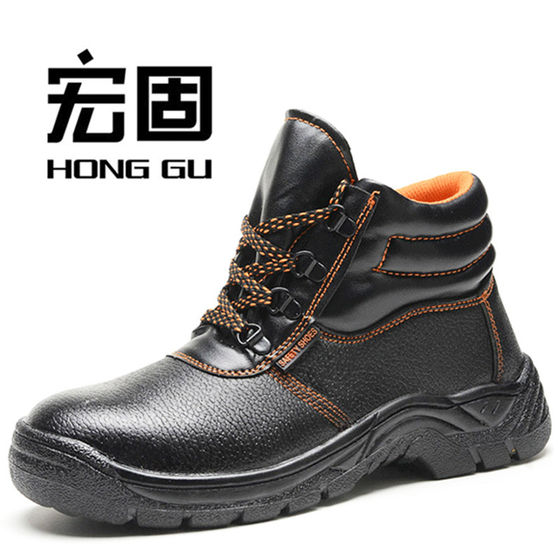 Currently Available Supply Safety Shoes Protective Shoes Smashing Anti Puncture Acid And Alkali Resistant Manufacturers Wholesal