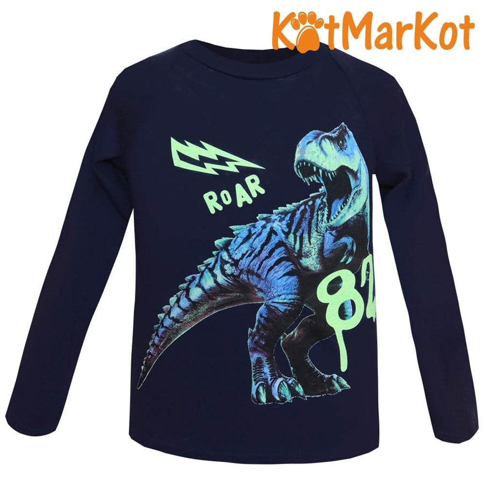 Cardigan For Boy Kotmarkot Dino, 85301