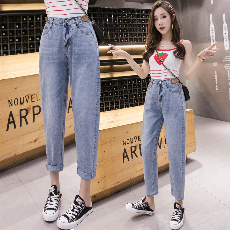 Photo Shoot High Waist Jeans Women's Loose-Fit Summer 2019 Hyuna Celebrity Style Thin Slimming WOMEN'S Pants Radish Dad Pants