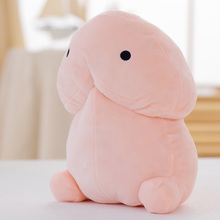 kawaii plush penis toy doll soft stuffed mini penis plush pillow creative simulation cute lovely adult toy gift for girlfriend kids baby plush toy cute pea stuffed plant doll girlfriend kawaii for children gift high quality pea shaped pillow toy