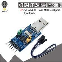 2-в-1 модуль CH341T 3,3 В 5 в USB для I2C IIC UART USB для TTL одночипового последовательного порта загрузчика