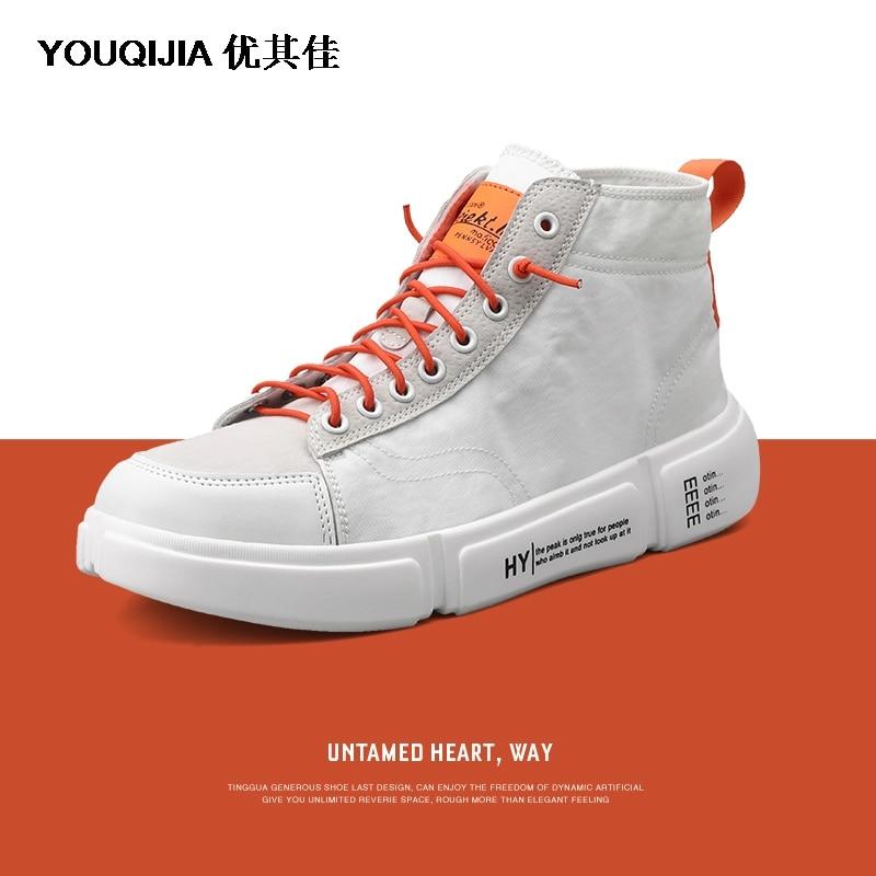 Модная белая мужская парусиновая обувь YOUQIJIA Мужская обувь для отдыха на плоской подошве обувь для скейтборда дышащие Лоферы для отдыха в...