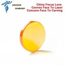 China CO2 ZnSe фокус объектива диаметром 12 мм 18 мм 19,05 мм 20 мм FL 38,1 50,8 63,5 76,2 101,6 мм для CO2 Лазерная гравировальная и режущая машина