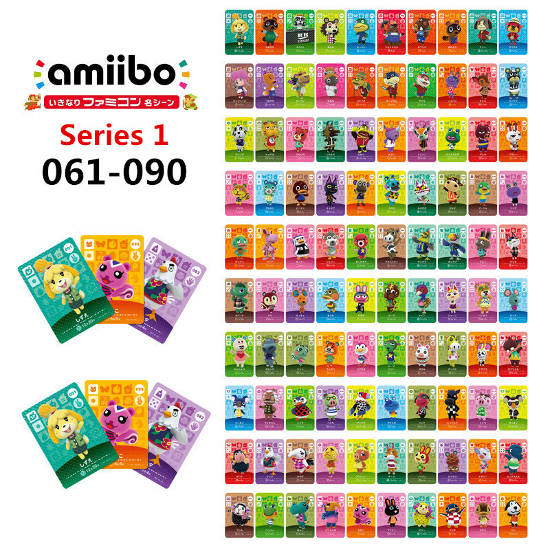 Series 1 #61 To 90 Animal Crossing Cards Amiibo Card Work For Switch 3DS NS Games Series 1 Dropshipping Support