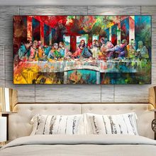 The Last Supper By Leonardo da Vinci Canvas Paintings On the Wall Art Posters And Prints Famous Christ Art Pictures Wall Decor