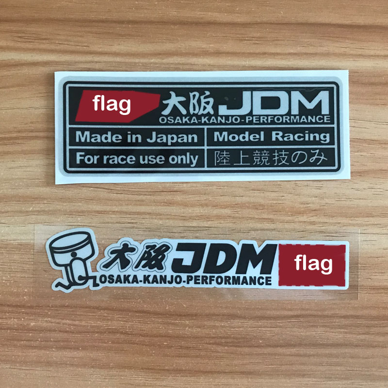 Car Stickers Osaka JDM Style PVC Sticker Turbo Performance Auto For Honda FD2 Nissan Mazda Toyota Mitsubishi Car Accessories