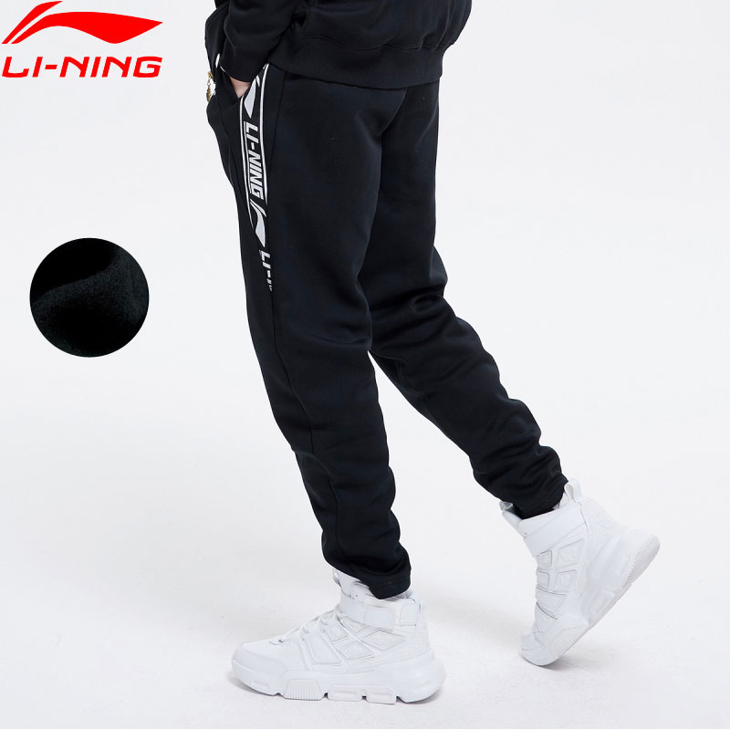Li-Ning Men The Trend Sweat Pants WARM AT Fleece 64% Polyester 36% Cotton Regular Fit li ning LiNing Sports Pants AKLP595 MKY537