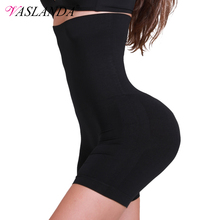 VASLANDA Women High Waist Safety Shorts Under Skirts Tummy Control Panties Butt Lifter Trimmer Shapewear Slimming Shaper