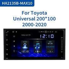 Dasaita autoradio 7 pouces, Android 10, GPS, 2 Din, pour voitures Toyota Corolla, Camry Prado RAV4 Highlander, Yaris, Tundra Sequoia 4, Runner 86 Scion