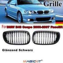 Передняя решетка MagicKit 2x для BMW 3 серии E46 Coupe 2003-2005, глянцевая, Черная