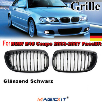MagicKit 2x For BMW 3 Series E46 Coupe 2003-2005 Facelift Gloss Black Kidney Front Grille image
