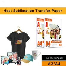 100sheets / Pack A3 A4 100 Inkjet Printing Sublimation Thermal Transfer Photo Paper T-shirt Baking Cup Paper Heat Transfer Paper
