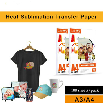 100sheets / Pack A3 A4 100 Inkjet Printing Sublimation Thermal Transfer Photo Paper T-shirt Baking Cup Paper Heat Transfer Paper inkjet heat transfer sublimation printing paper t shirt light dark black fabric transfer paper for cotton garment thermal paper
