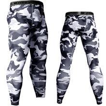 Брюки мужские спортивные эластичные повседневные штаны для бега
