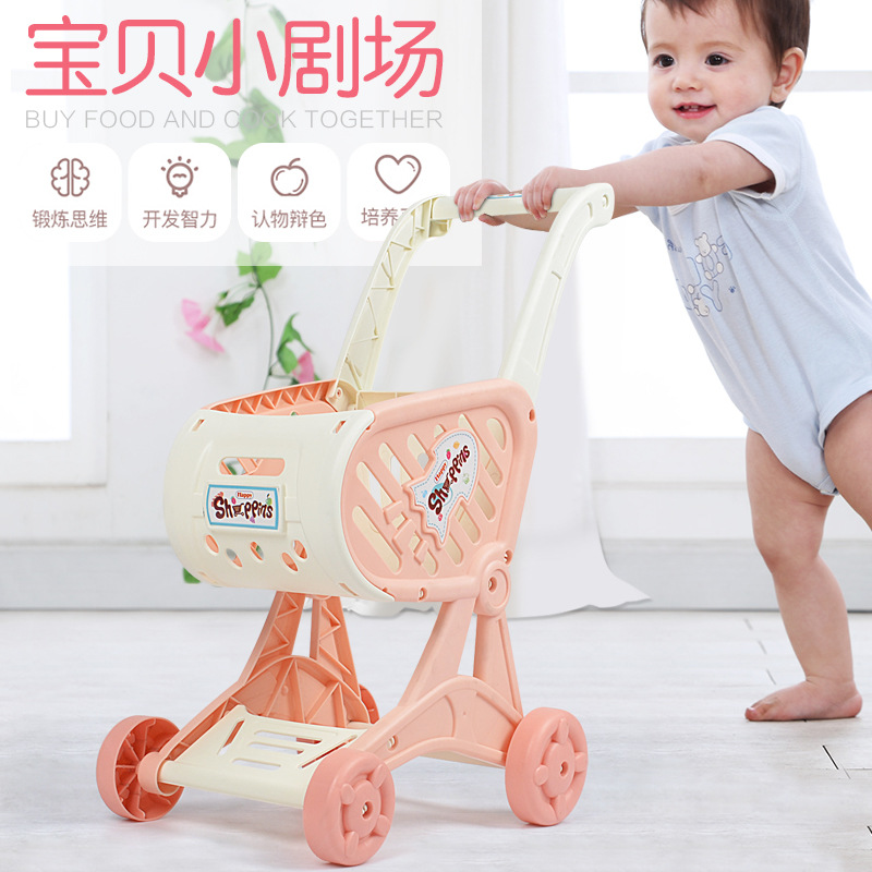 Children's Supermarket Shopping Cart Play House Toy Simulation Vegetable Bread Burger Fish Cut Cut Big Man Fruit Kitchen Toy