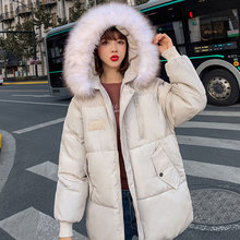 Solid Fur Hooded Loose Winter Cotton Coats Women Casual Thicken Warm Plus Size Jackets Coats Female Fashion Korean Parkas Femme female winter jacket women hooded thicken ladies coats plus size korean fashion warm cotton padded long outerwear jackets hot