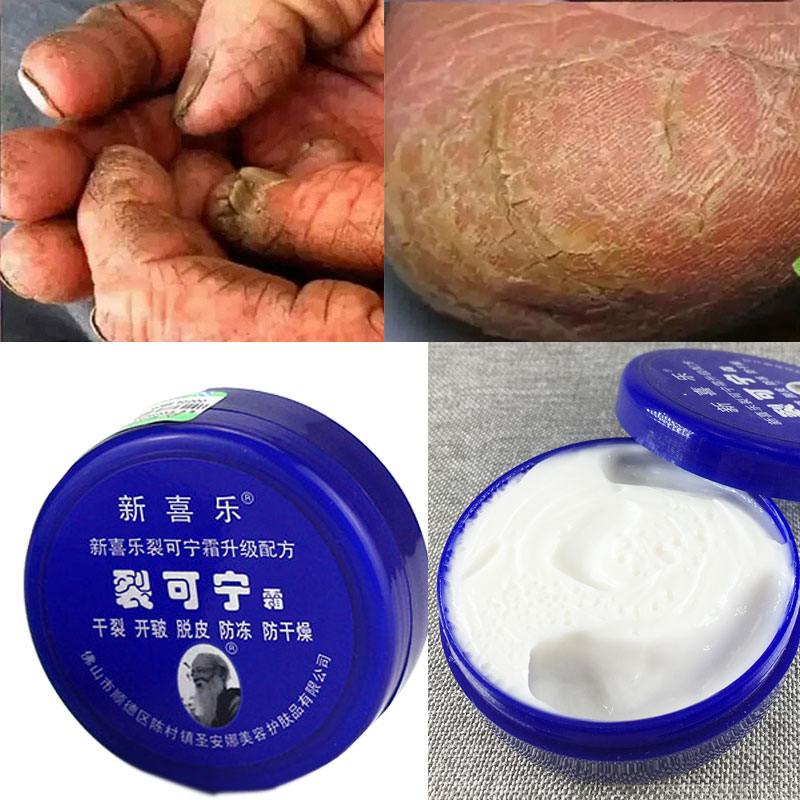 Traditional Chinese Cosmetics Hot Selling! Heel Foot Massage Repair Cream Hand Feet Care Anti Dry Chapped Crack Ointment 55g