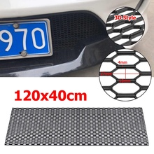 Grill-Bumper Air-Vent-Intake Car-Racing-Grille Plastic Universal Meshed 120x40cm