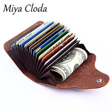 Fashion organ card bag men and women multicolor leather card sets multi-card bit card package card holder credit card package