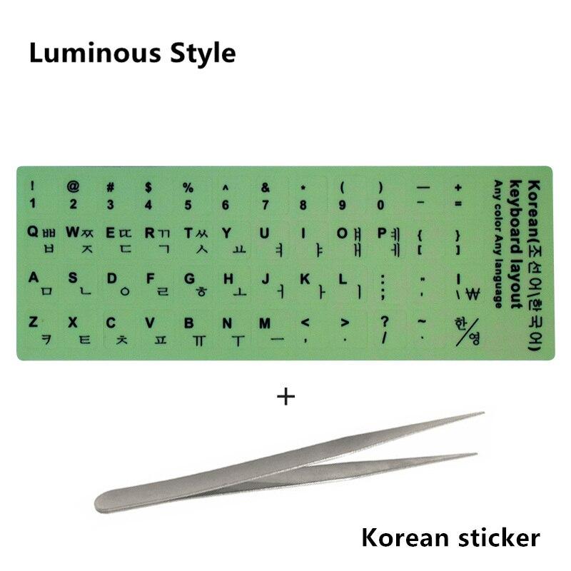NEO STAR прозрачные и светящиеся наклейки на клавиатуру русский/испанский/английский/французский/немецкий/Корейский буквы защитный чехол для ноутбука - Цвет: 12 korean sticker