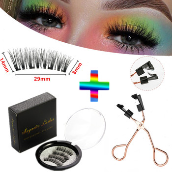 2 pairs of 4 natural magnetic eyelashes, reusable eyelashes, false eyelashes, quantum eyelash curler, easy to wear and transport 1
