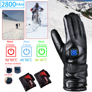 savior heating gloves thickened battery heating warm outdoor gloves motorcycle gloves shatter resistant gloves shell Lithium battery charging Heating Gloves Electric Three-Speed Thermostat Gloves Rechargeable Lithium Battery Heating Gloves