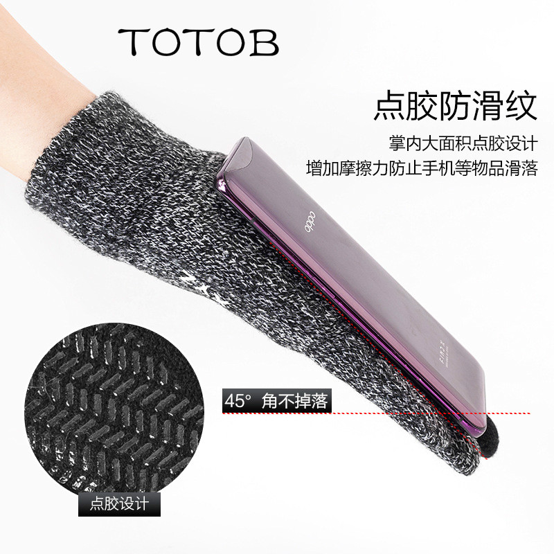 Touch Screen Knit Touch Screen Gloves Men's Winter Plus Velvet Wool Warm Non-slip Outdoor Sports Gloves Harajuku Gloves