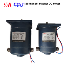 50W 220VDC Permanent magnet DC motor, 900 type continuous sealing machine DC motor ZYT90-01 / ZYT76-01