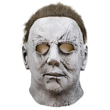 Movie Halloween Michael Myers Mask Cosplay Props Latex Horrible Masks