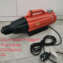 2Л портативный Электрический ULV Fogger опрыскиватель холодного запотевания машина аэрозоль генератор 110В/220В