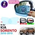 Для Kia Sorento XM UM Prime R 2010 ~ 2019 полное покрытие зеркало заднего вида непромокаемая противотуманная пленка аксессуары 2014 2015 2016 2017