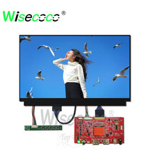 цена на 12.5 inch screen lcd TFT IPS display 3840*2160 UHD with 40pin HDMI driver board for laptop  be easy to carry about for travel
